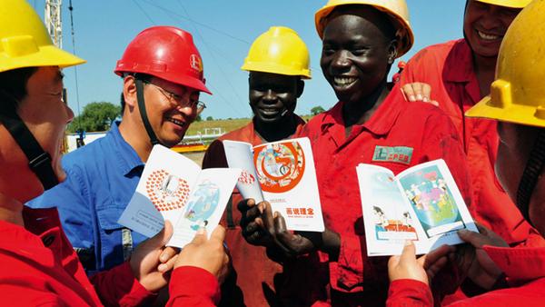 investissements chinois en afrique